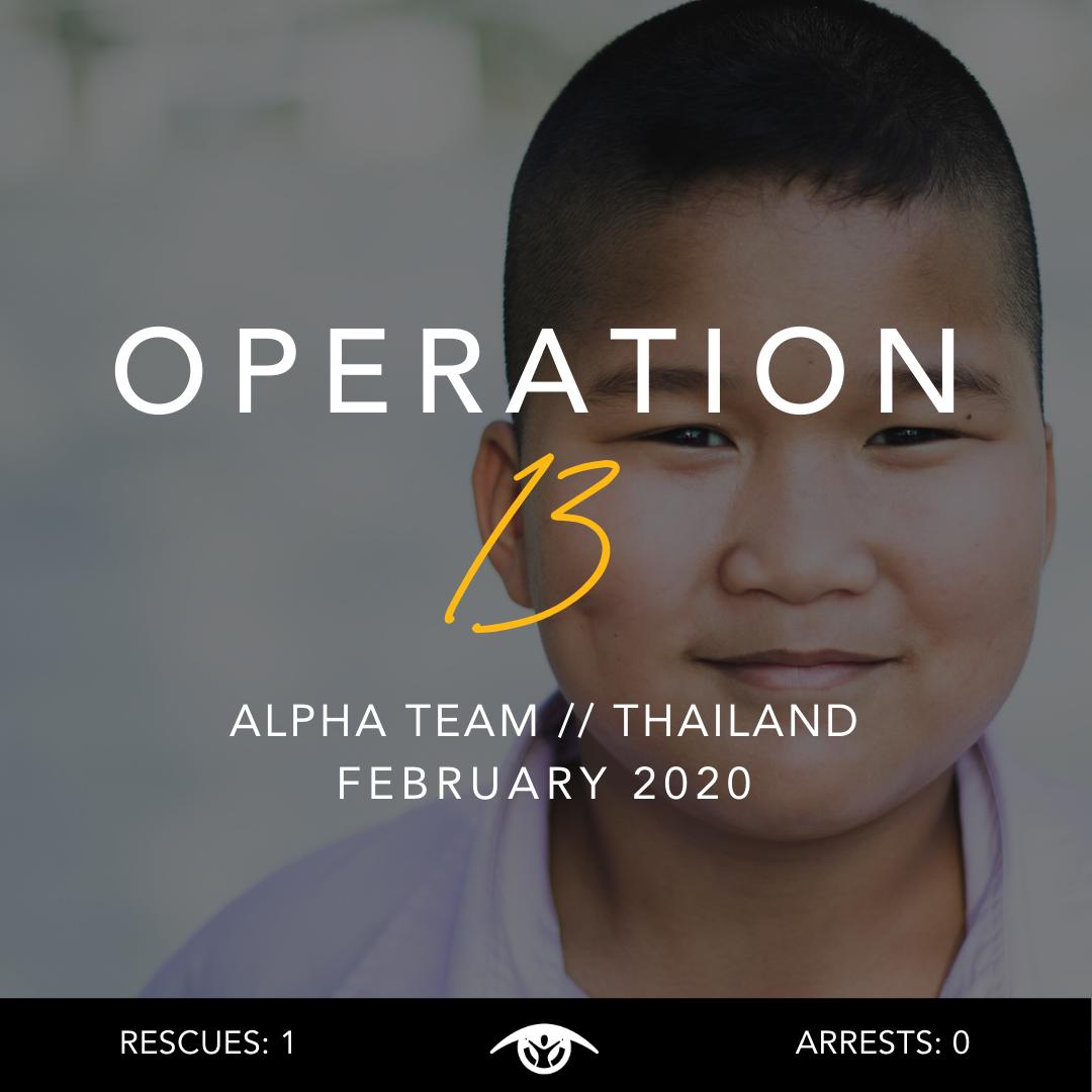 Operation 13