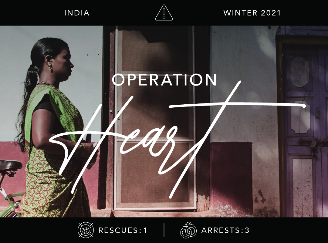 Operation Heart