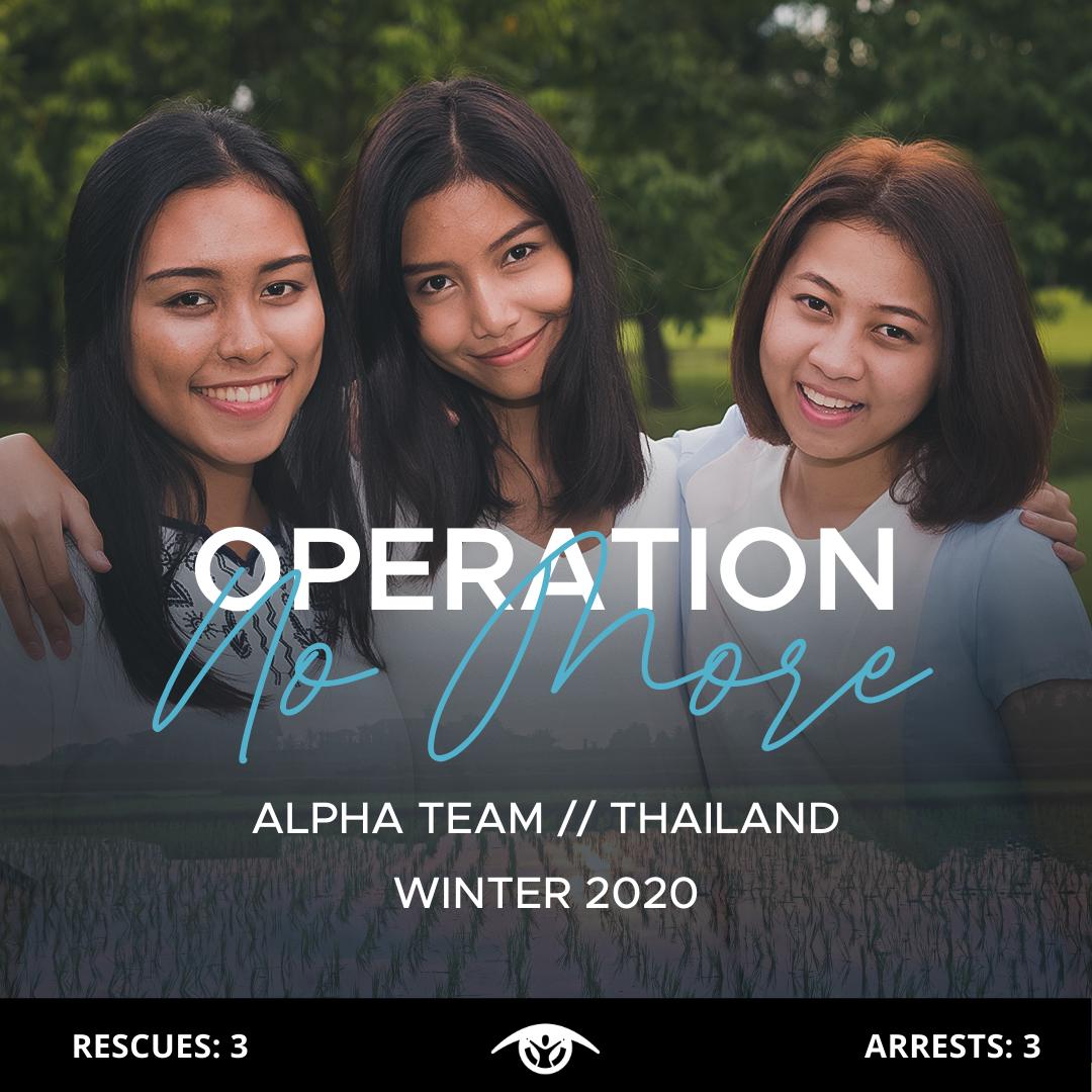 Operation No More